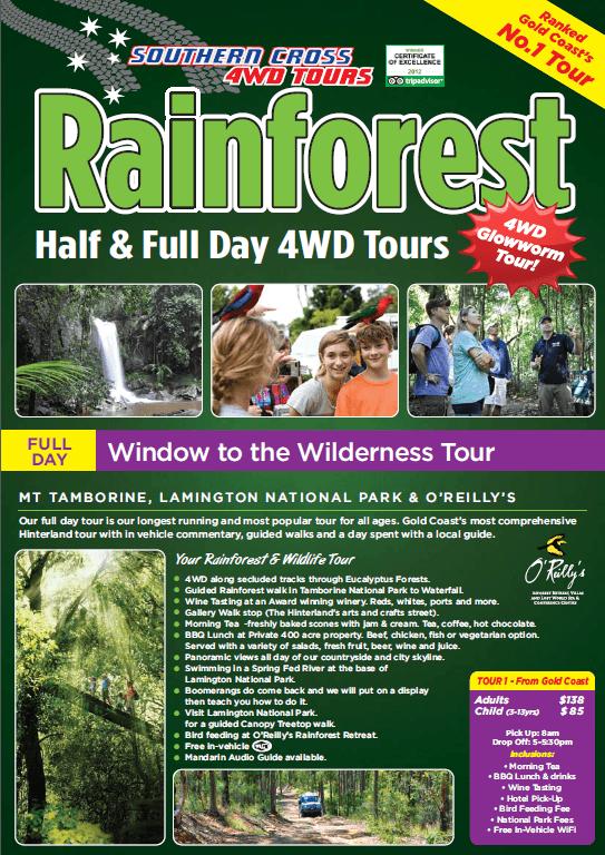 SC4WD Rainforest Brochure
